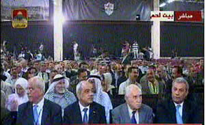 The opening session of sixth general Fatah convention