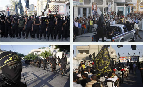 Palestinian Islamic Jihad�s rally and the Jerusalem Battalions� military display