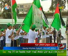 Hamas�s summer camps open (Al-Aqsa TV, July 4, 2009).