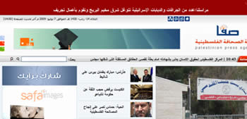 The homepage of the Safa news agency website