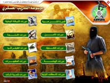 Jund Ansar Allah website, June 8