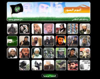 A photo album of Al-Qaeda's leaders