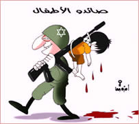 A cartoon published in Al-Fateh