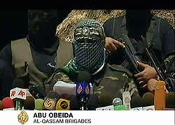 Abu Obeida attacks the Palestinian Authority at a press conference