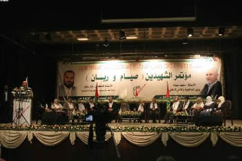Gaza Strip memorial rally for two Hamas leaders