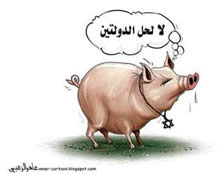 A cartoon from Akhbar al-Arab, published in the UAE
