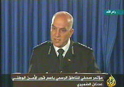 National Security Spokesman Adnan al-Dumairi