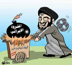 Hassan Nasrallah as a Iranian windup toy