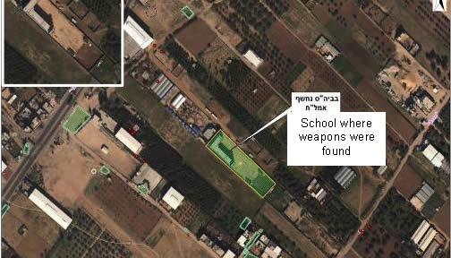 Aerial photo of the region of the school in the Zeitun neighborhood in Gaza City