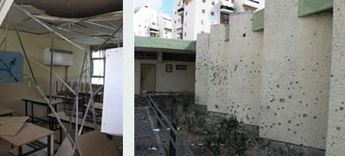 Damage caused by a rocket to a school in Ashkelon