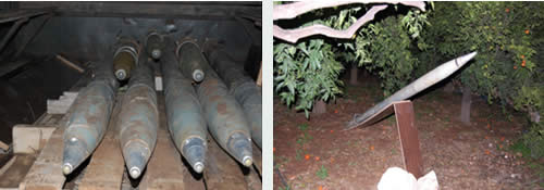 Rockets neutralized by the Lebanese army on December 25, 2008.