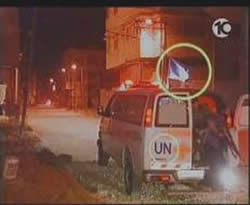 Pictures courtesy of Israeli Channel 10 TV, May 11, 2004