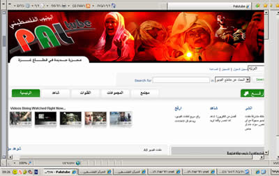 PaluTube, the new file sharing website (January 26)