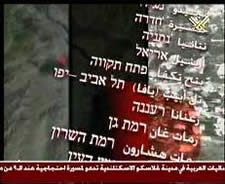 Tel-Aviv and neighboring cities in a propaganda clip broadcasted
