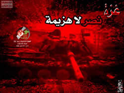 Gaza—Victory rather than Defeat