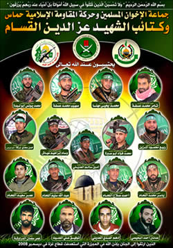 A poster with the photographs of several operatives belonging to Izz al-Din al-Qassam Brigades
