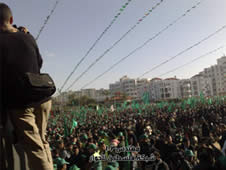 Rally marking the 21st anniversary of the founding of Hamas