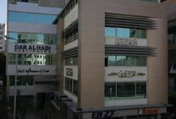 The Dar al-Hadi Publishing offices in Beirut
