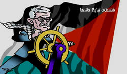 Cartoon supporting Mahmoud Abbas in view of his