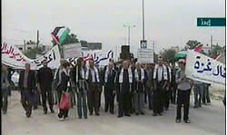 The protest march to the Erez Crossing