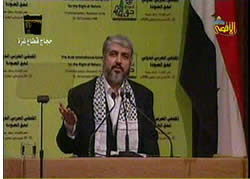 Khaled Mashal speaking at the �Right of return� conference