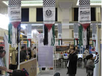 The Hamas booth at the digital communications exhibition in Tehran