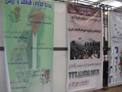 Advertising Hamas websites: Palestine-info, Sabiroon, Paltimes, Al-Aqsa TV.