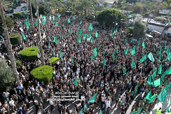Hamas protest rally in the Gaza Strip