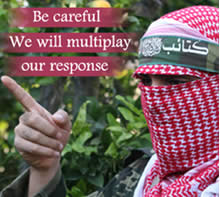 From the Izz al-Din al-Qassam Brigades English website