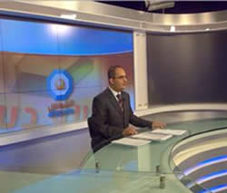 The Al-Quds channel studio on its launch day