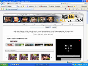 The renovated homepage of AqsaTube