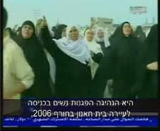 Fatima Najar leading a women's demonstration