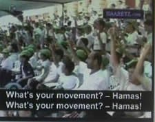 The children are asked what their movement is, and they answer Hamas!