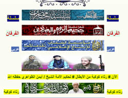 The homepage of Al-Ikhlas