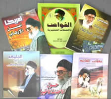 A variety of publications found in south Lebanese villages during the second Lebanon war