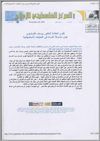 A fatwa issued by Dr. Yussuf al-Qardawi