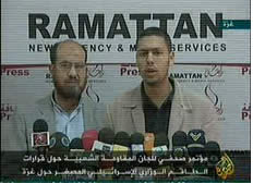 Press conference of the Popular Resistance Committees