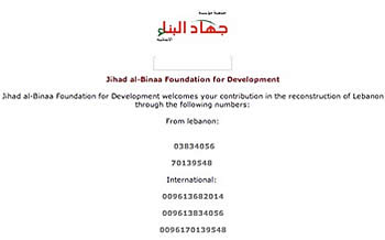 Contact numbers for transferring donations