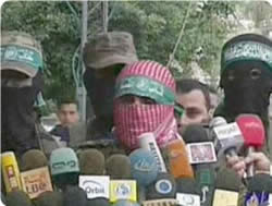Izzedine al-Qassam Brigades press conference