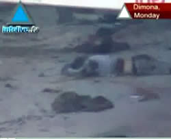 The body of one of the suicide bombers