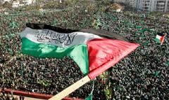 A mass rally in Gaza