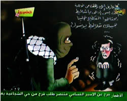 A masked Palestinian who appears frightening and menacing is shown standing near a scared-looking Gilad Shalit.