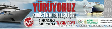 Invitation to the event marking the second anniversary of the Mavi Marmara (IHH website, May 14, 2012).