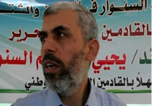 Yehya Sinwar (Picture from the paltimes.net website).