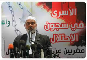 Ismail Haniya greets the members of the convoys (Hamas' palestine-info website, May 17, 2012).