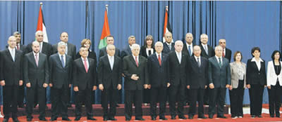The new Palestinian government (Al-Khaleej, Dubai, May 17, 2012)