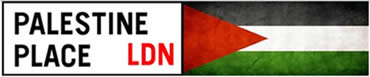The Palestine Place logo (Palestinian Place website, June 9, 2012).