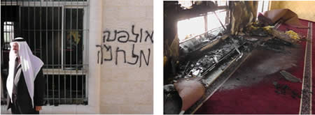 Damage done to the mosque and graffiti on a mosque wall (Photo by Iad Hadad, Btselem, June 19, 2012).