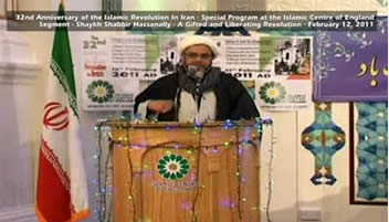 Sheikh Shabbir Hassanally, the most prominent figure in the English branch of the Iranian World AhlulBayt Islamic Assembly, one of the organizations affiliated with Iran, speaks at a conference held in London in February 2011 to mark the anniversary of the Islamic Revolution.