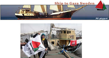 Top: The network's logo. Bottom: Hanan Nasser, currently in Sweden representing herself as a student from the Gaza Strip; in the background, the Estelle (Flotilla website, June 26, 2012).